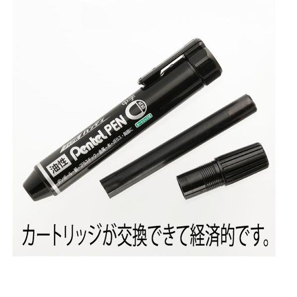 ノック式油性ペン ハンディ PentelPEN(中字/太字)用 交換カートリッジ 黒 XNR4-A 10本 ぺんてる