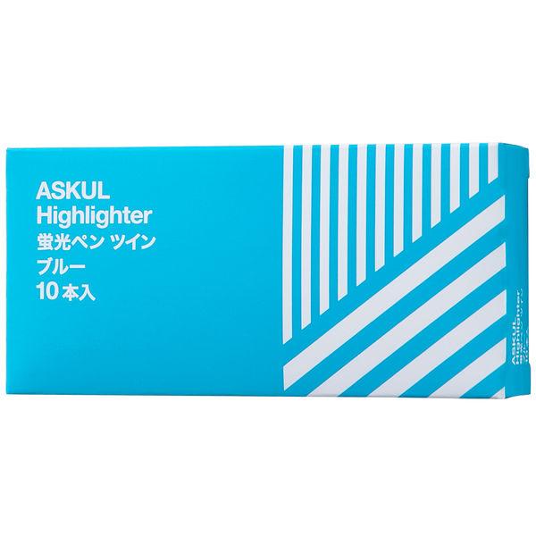 蛍光ペン ツインタイプ ブルー 50本 アスクル