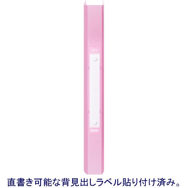 ハピラ リングファイル丸型2穴 A4タテ 背幅25mm 120冊 カラバリ ピンク