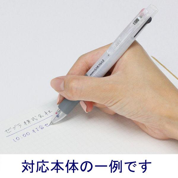 ゼブラ ゲルインクボールペン替芯 JK-0.4芯 ゲルインク 0.4mm 青インク RJK4-BL