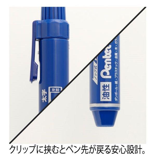 ノック式油性ペン ハンディ PentelPEN 太字平芯 青 10本 ぺんてる