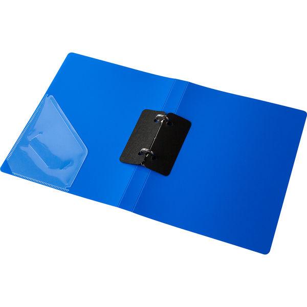 リングファイル A4背幅27mm 10冊