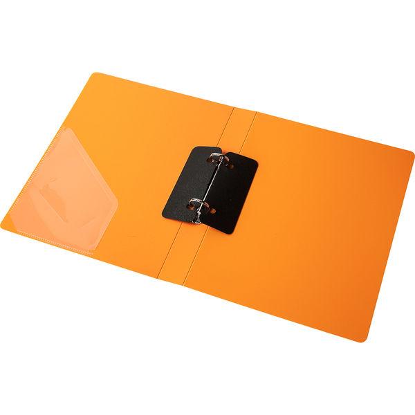 リングファイル A4背幅36mm 30冊