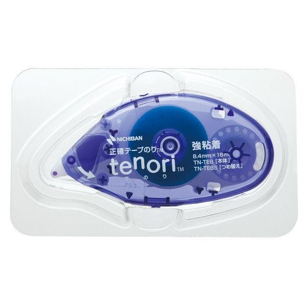 ニチバン 正確テープのりtenori 交換テープ詰替え簡易包装 TN-TE8S-10P 1箱(10個入)