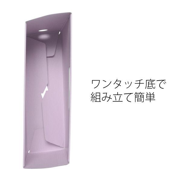 プラス ボックスファイル A4ヨコ バイオレット 78086 1セット(5冊:1冊×5)