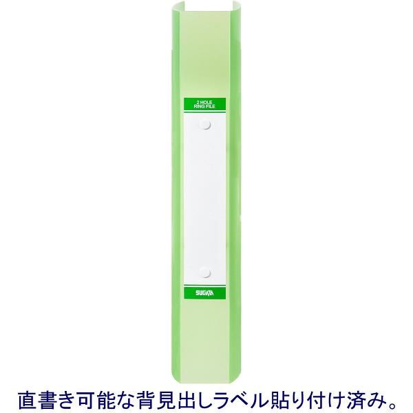 ハピラ リングファイル丸型2穴 A4タテ 背幅40mm 5冊 カラバリ グリーン