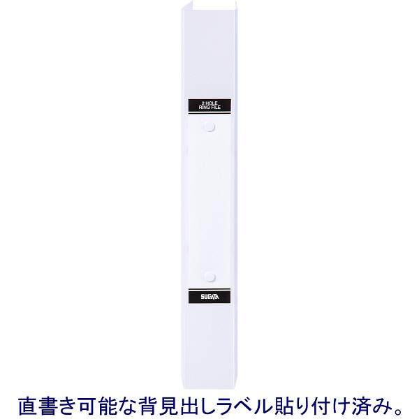 ハピラ リングファイル丸型2穴 A4タテ 背幅40mm 5冊 カラバリ クリアー