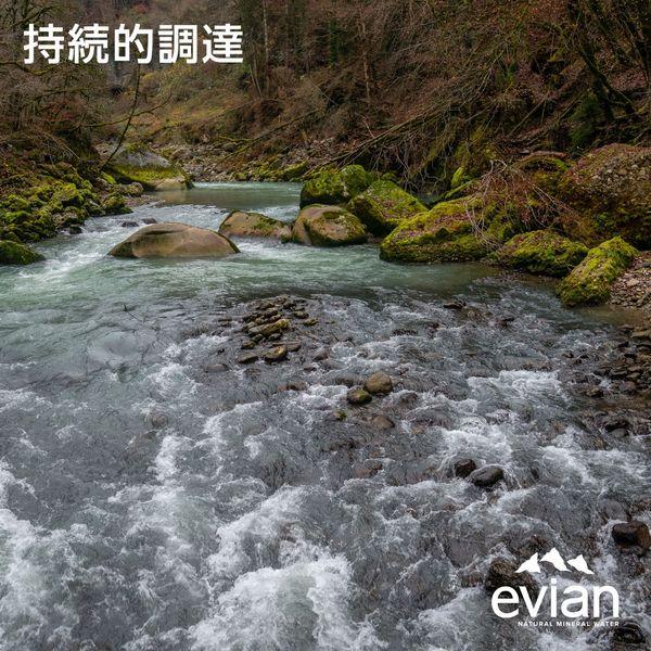 エビアン 330ml 24本