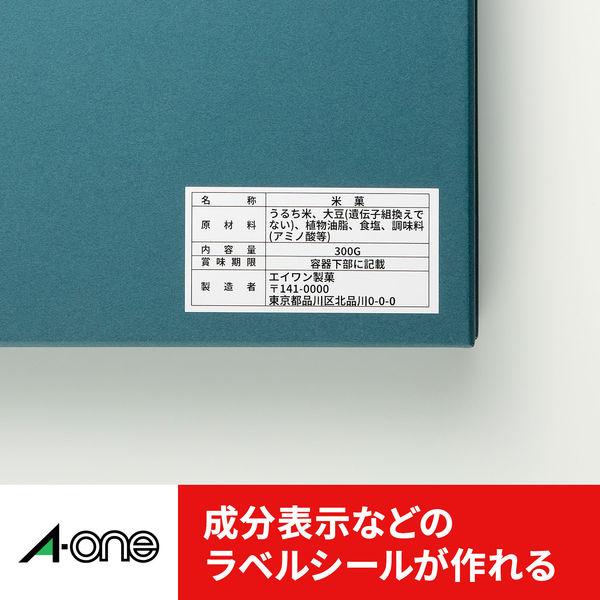 エーワン ラベルシール 表示・宛名ラベル プリンタ兼用 マット紙 白 A4 21面 1袋(22シート入)×5袋 72221