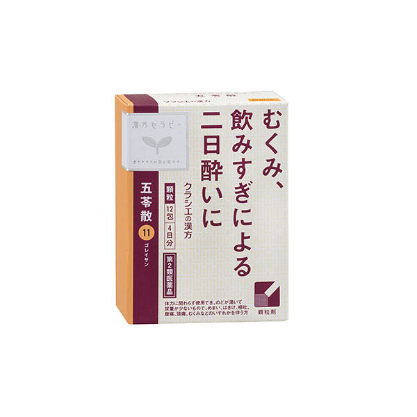 クラシエ漢方五苓散料エキス顆粒12包