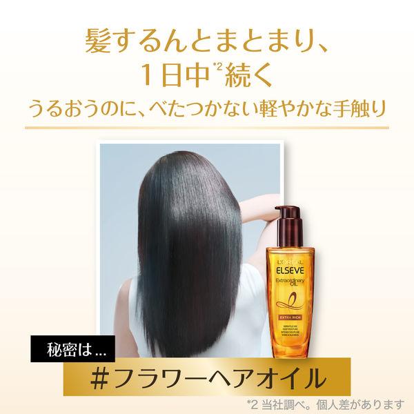 EOO EX リッチ フィニッシュ ミニ
