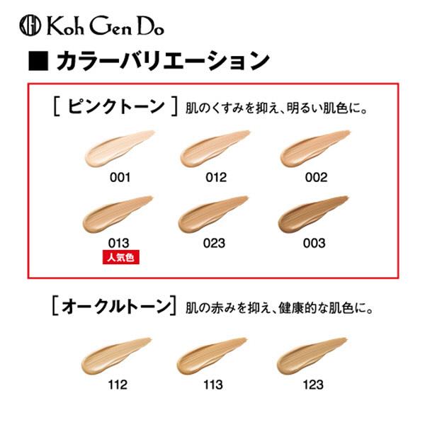 江原道モイスチャーファンデーション013