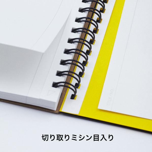ノート ニーモシネ A5 方眼5mm