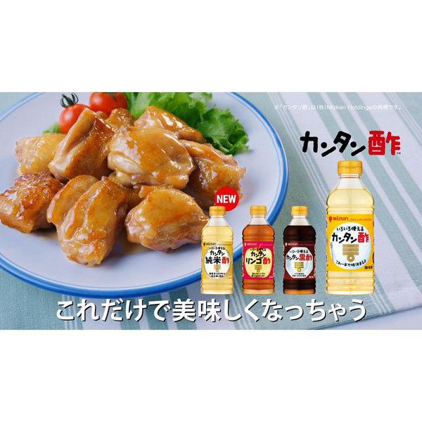 ミツカン カンタン酢 500ml