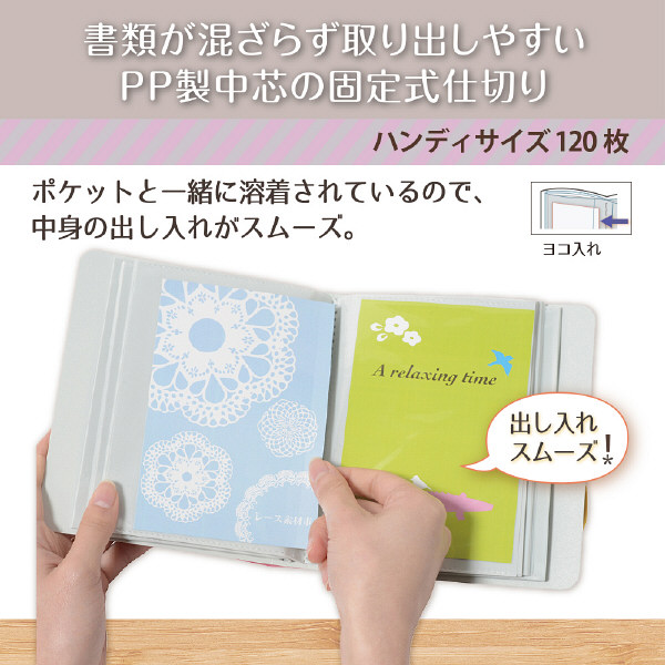 totocoはがきホルダー 不透明ピンク