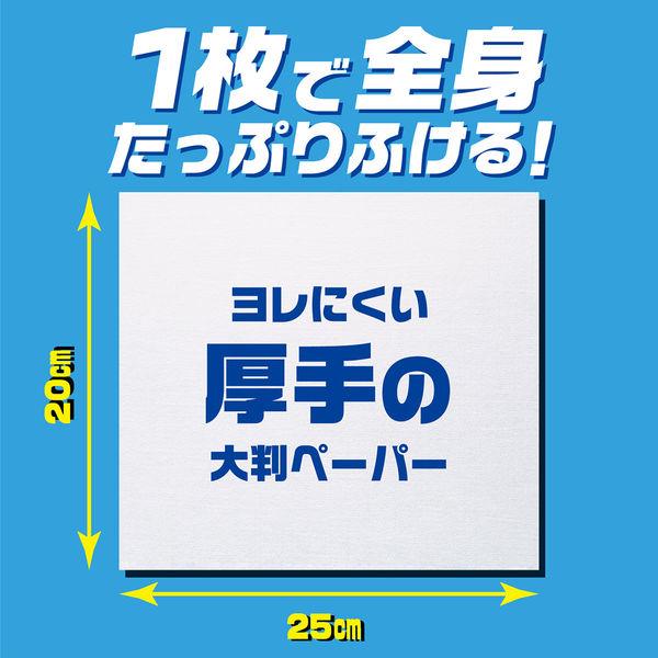 GATSBY氷冷ボディシート 徳用30枚
