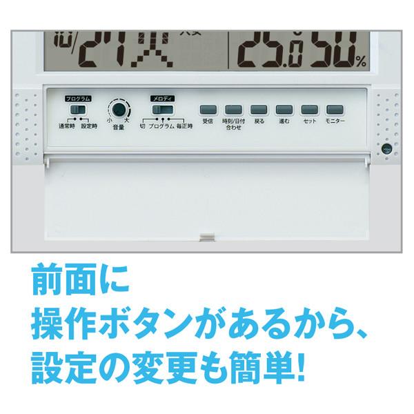 プログラム機能付デジタル電波時計