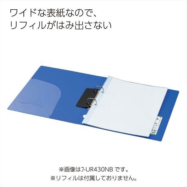 リングファイルA4縦 背幅29mm 青