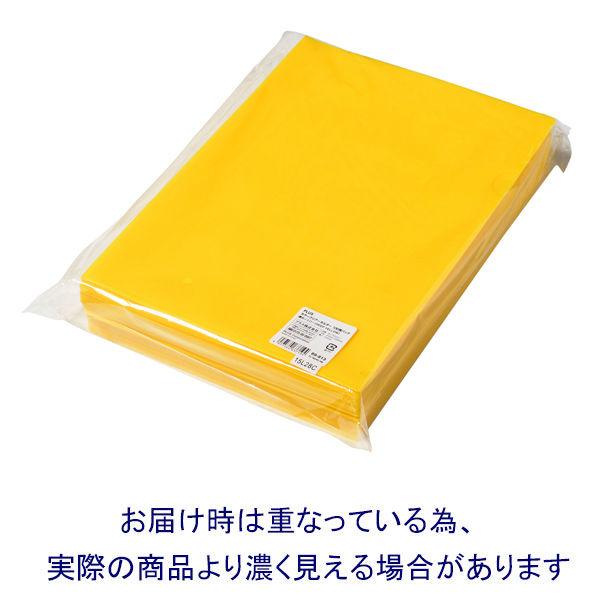 プラス カラークリアホルダー A4 1袋(100枚) 濃色イエロー