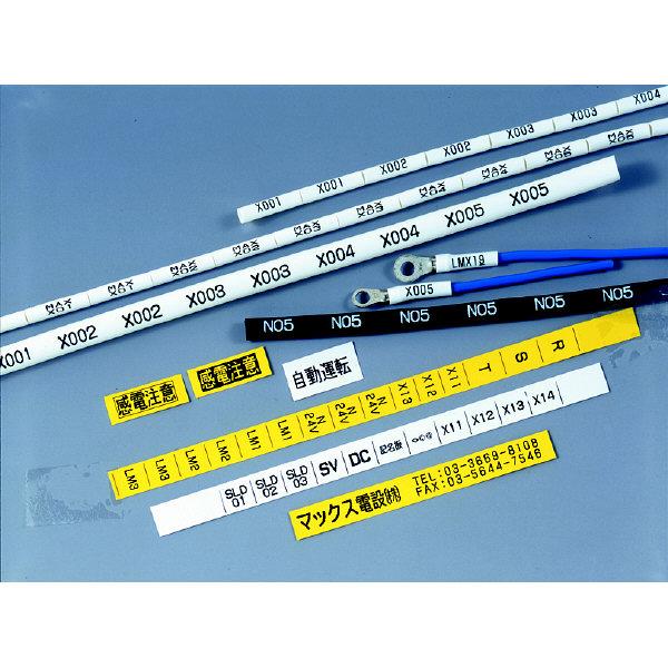 マックス レタツイン チューブウォーマー内蔵・PCリンクモデル LM-390T/W