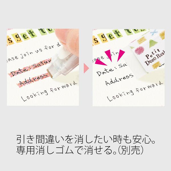 モジライナー本体 水彩ピンク(直送品)