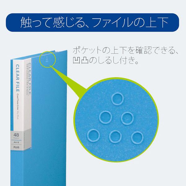 プラス デジャヴクリアーファイル48P FC148DP AQB (直送品)