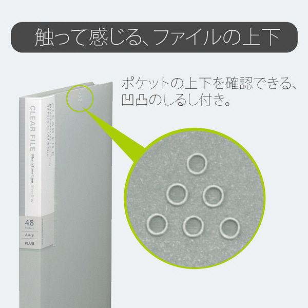 プラス デジャヴクリアーファイル48P FC148DP CHG (直送品)