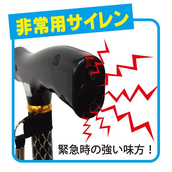 エースインターナショナルジャパン 多機能ステッキ タスカール うろこ柄黒