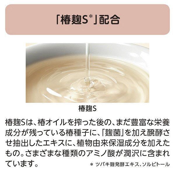 ツバキリペアミルク100ml 資生堂