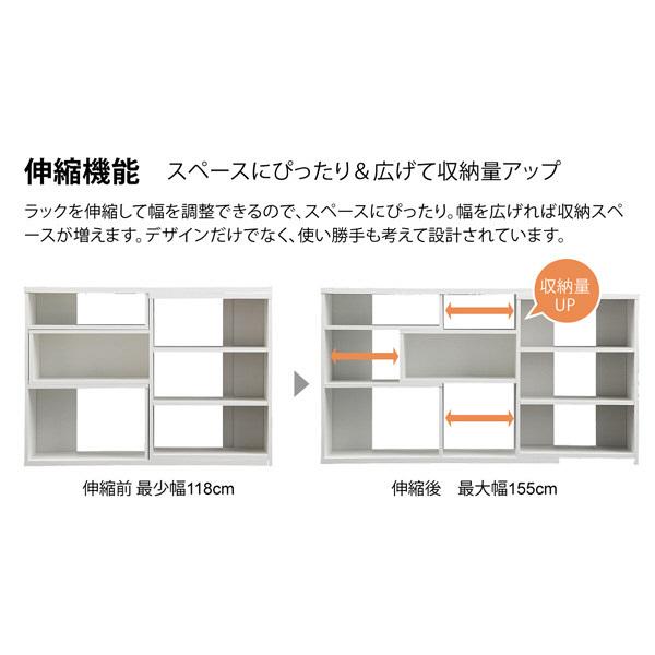 shelfit イーシーラック ECR8012R ホワイト (取寄品)