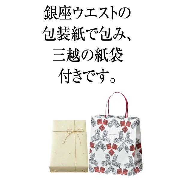 銀座ウエスト リーフパイ 1箱(8枚入)