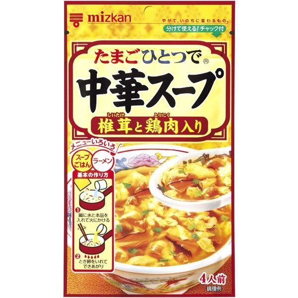 中華スープ 椎茸と鶏肉入り 3袋