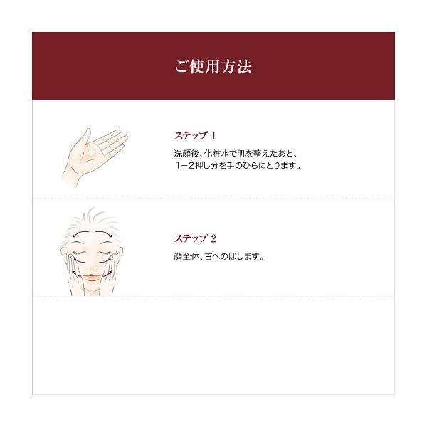 Nhũ Tương Nâng Da SK-II Facial Lift Emulsion 100g - SK032