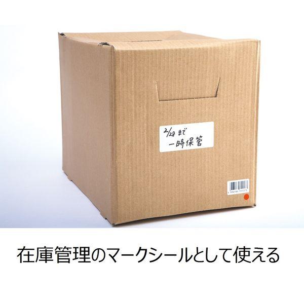 エーワン カラーラベル 丸シール 整理・表示用 光沢コート紙 白 1片( 9mmφ 丸型) 1袋(14シート 1456片入) 07010(取寄品)