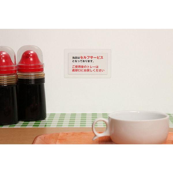エーワン 透明保護ラベルシール 光沢フィルム A4 8面 1袋(6シート入 48片入り) 79208(取寄品)