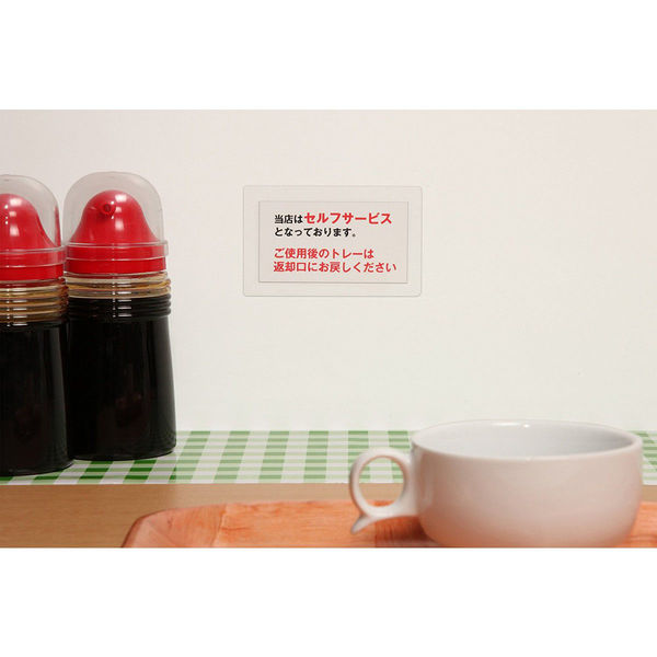 エーワン 透明保護フィルム 光沢フィルム・透明 48×31mm 79232 1袋(6シート入) (取寄品)