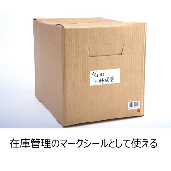 エーワン カラーラベル 丸型 30mmφ 黒 07239 1袋(154片入) (取寄品)