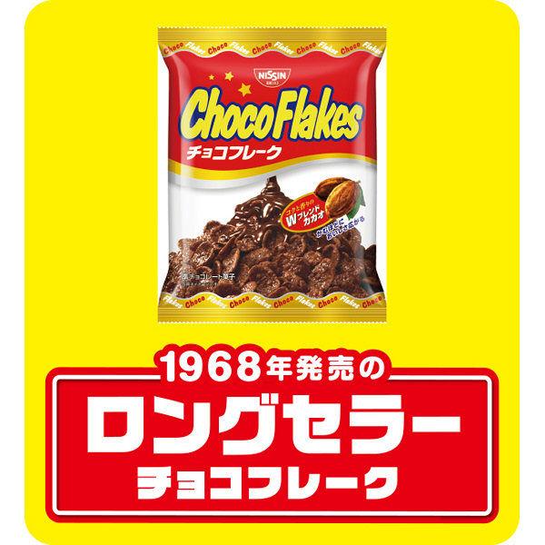 日清シスコ チョコフレーク  3袋