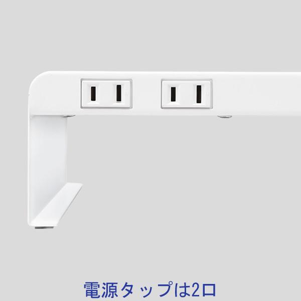 サンワサプライ 電源タップ+USBポート付き机上ラック 奥行200mm 白 MR-LC202W