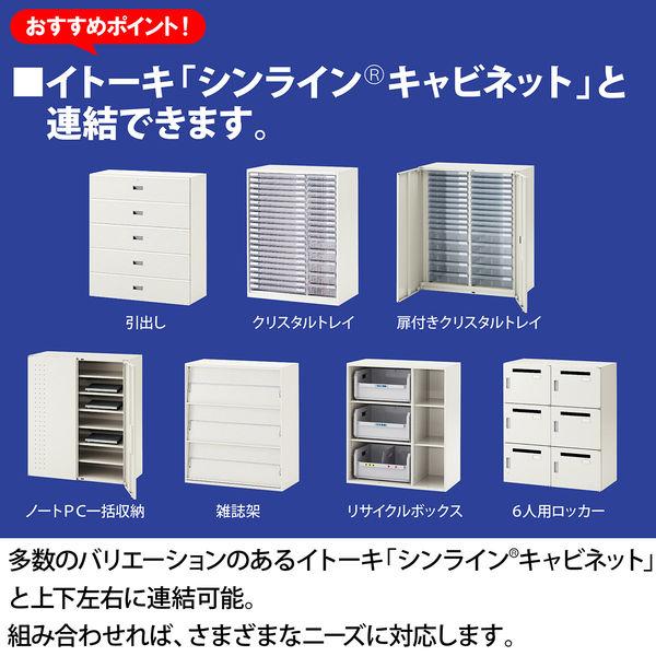 イトーキ サリダストレージ 3段 上置き用 引違い 幅900×奥行450×高さ1038mm 1台(2梱包)