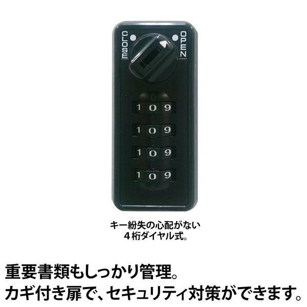 ナカバヤシ セキュリティーフロアーケースA4 ダイヤル錠 浅型18段 幅277×奥行370×高さ880mm 1台