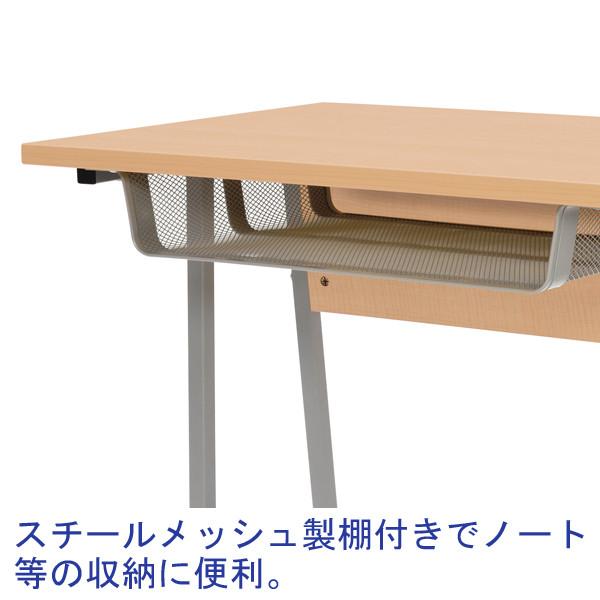 アール・エフ・ヤマカワ 研修用デスク2 幅1200mm 2人用 ナチュラル RFJD2-1245N 1台