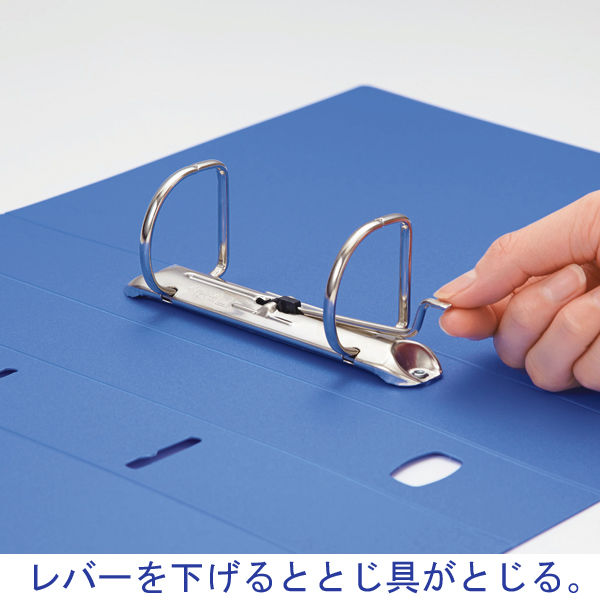 キングジム レバーリングファイルDタイプ A5タテ 背幅47mm 青 6833アオ