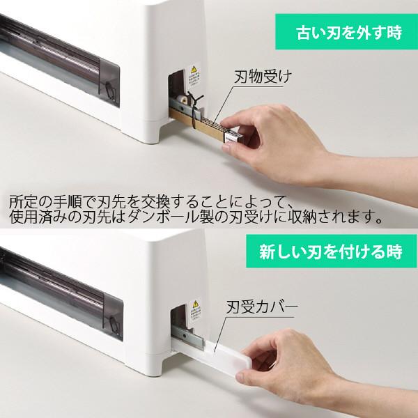 コンパクト断裁機用 替刃セット