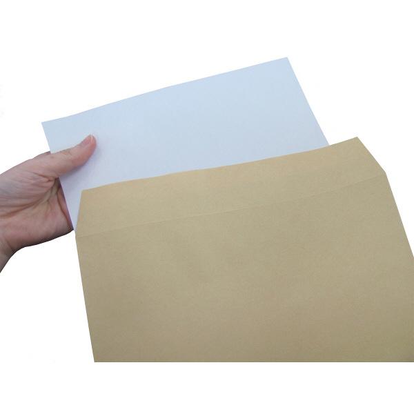 透けない封筒 角2 テープ付 100枚