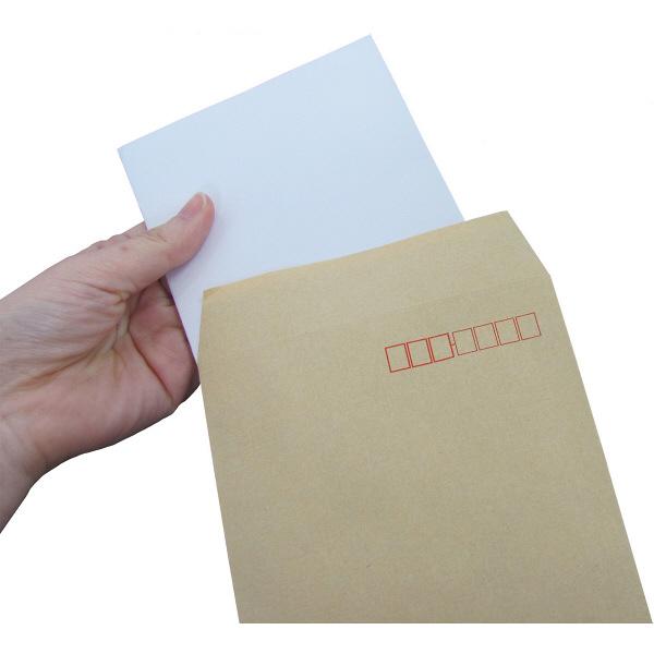 透けない封筒 長3 テープ無 100枚