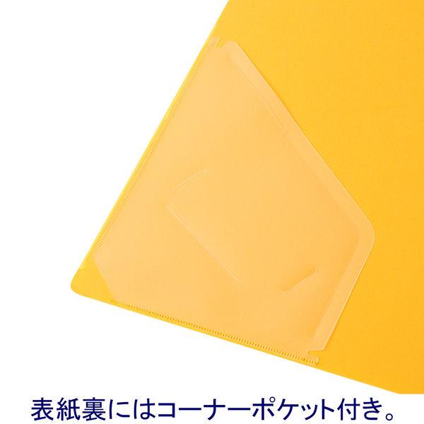アスクル 丸型リングファイル(2穴)A4タテ背幅36mmイエロー 1セット(30冊)