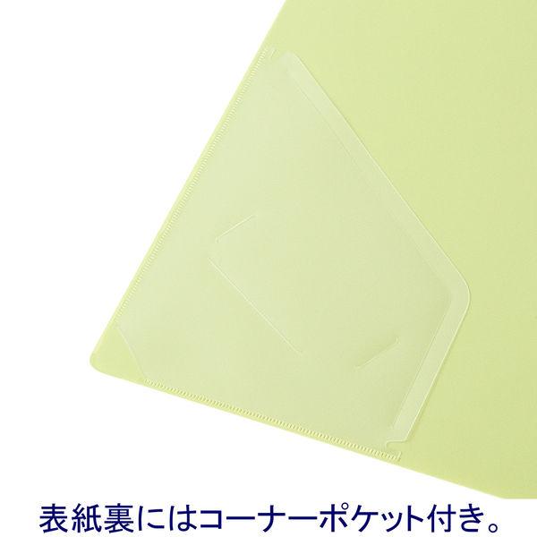 アスクル 丸型リングファイル(2穴)A4タテ背幅39mmグリーン 1セット(30冊)