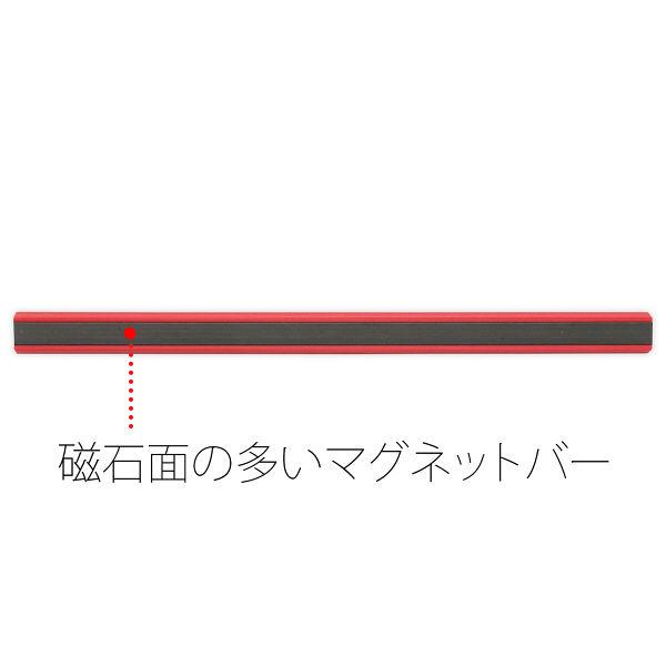 プラス マグネットバー 220mm レッド 80733 1セット(5本)