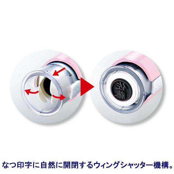 シヤチハタ キャップレス9 ホワイト リール式ネーム印 XL-CR3/MO (取寄品)